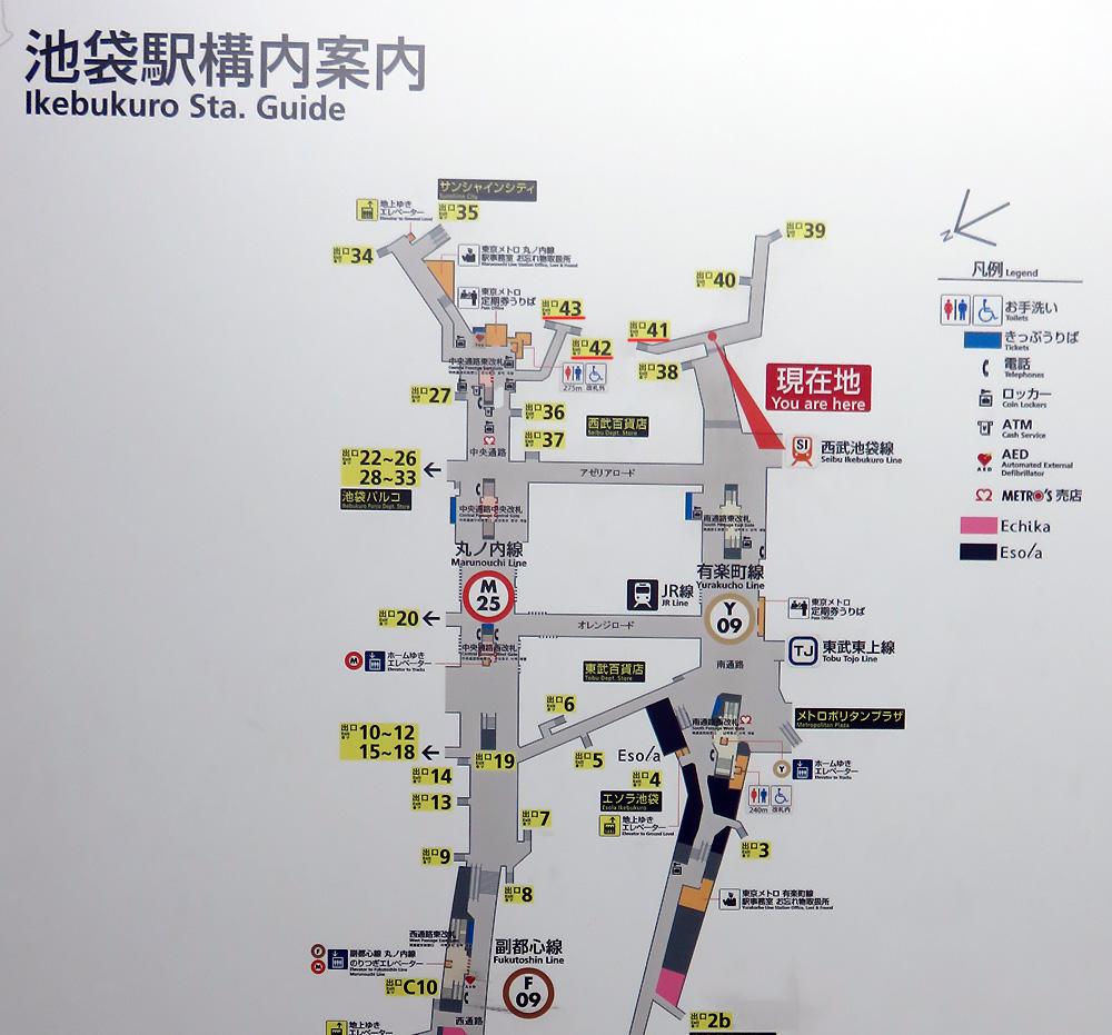 池袋 駅 構内 図