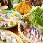 産直青魚専門 池袋 御厨(みくりや)