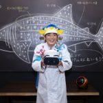 さかなクンと秘密のラボ in サンシャイン水族館