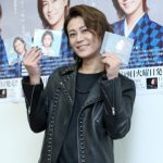 氷川きよしが大ヒット中のシングル「大丈夫/最上の船頭」のG・H・Iタイプ発売記念イベント