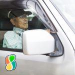 【自動車免許証の終活】高齢者の自動車免許返納(返上)サポートの新サービス